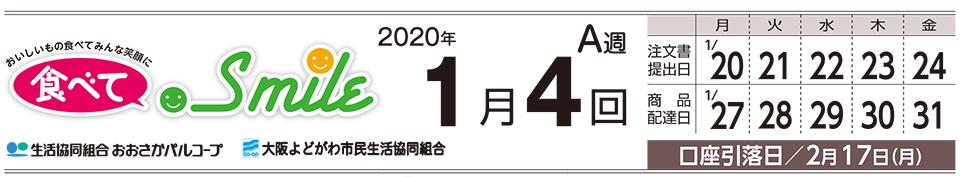 200113_bread_1.jpg