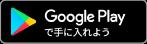 banner_googleplay.png