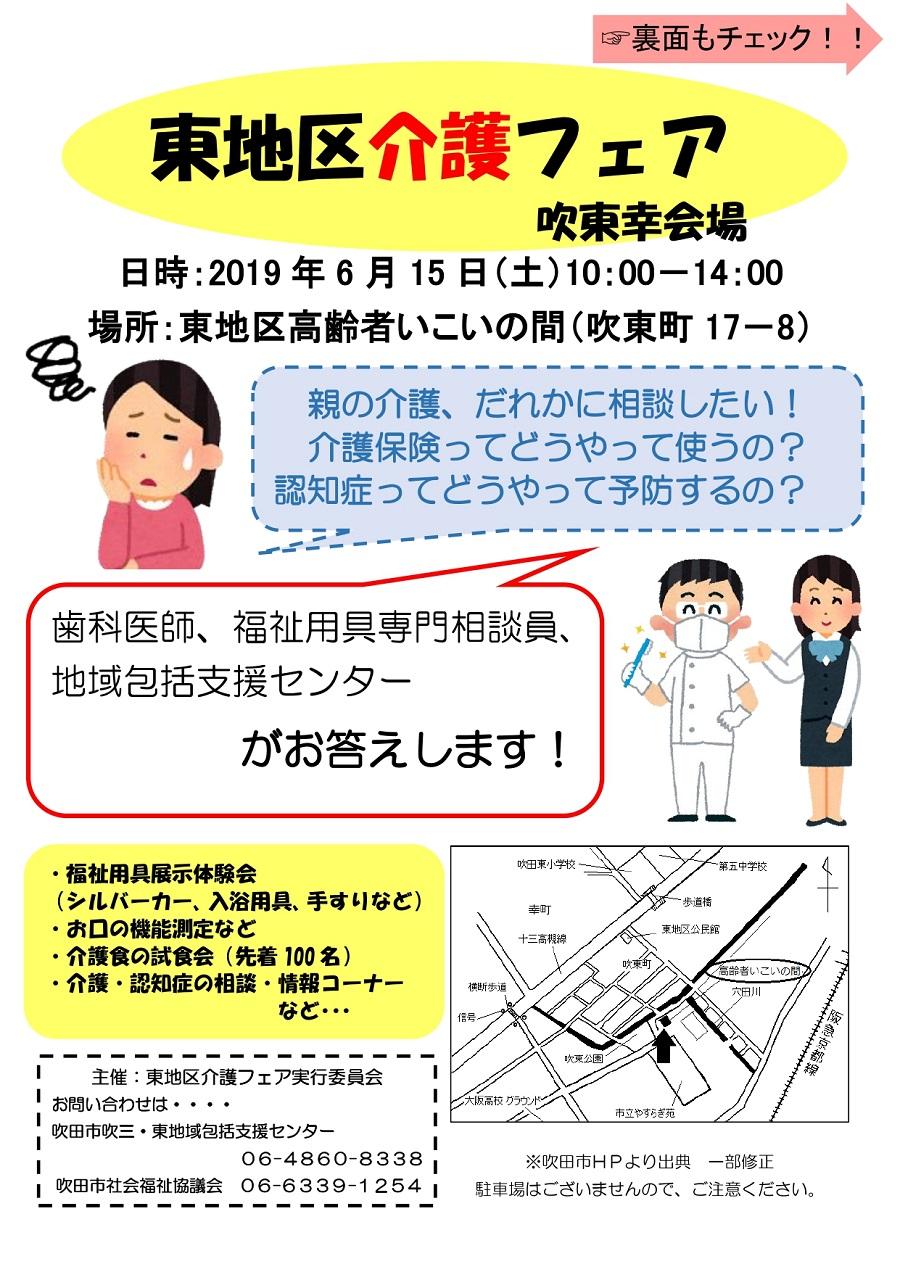 kf_page-0001.jpg