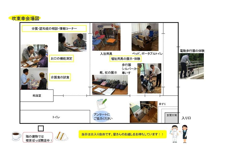 kf_page-0002.jpg