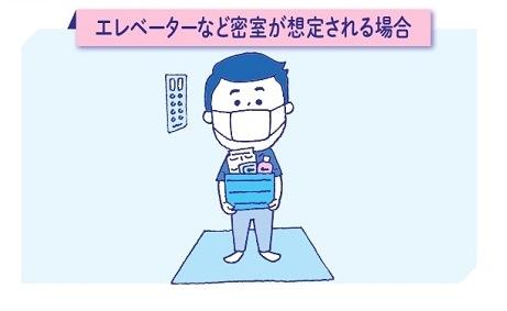 mo_2.jpg