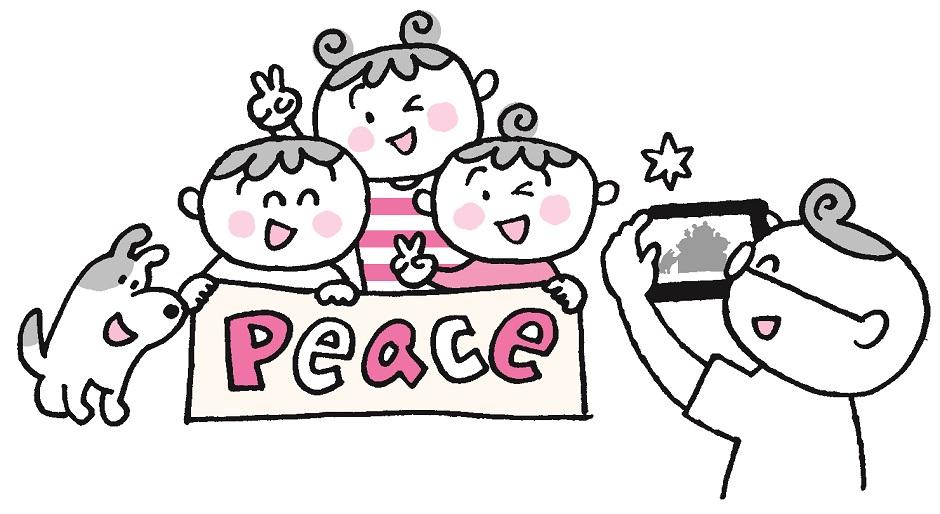 peacephoto4ira2.jpg