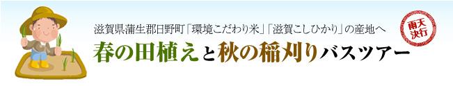 120512_taue01.jpg