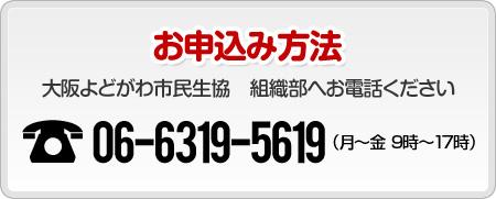 120512_taue04.jpg