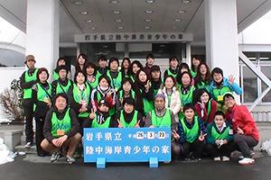 140321_volunteer_01.jpg