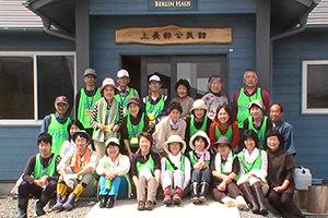 140502_volunteer_02.jpg