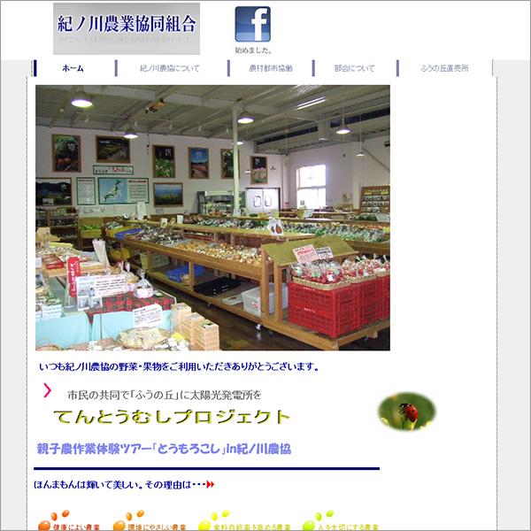 140818_yodo.jpg