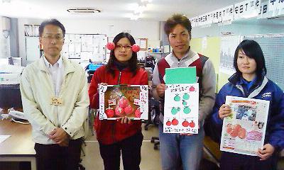 tomatogaku02.jpg