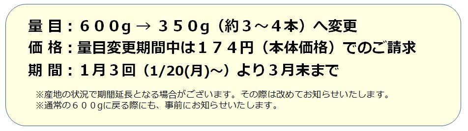 13ryoumoku.JPG