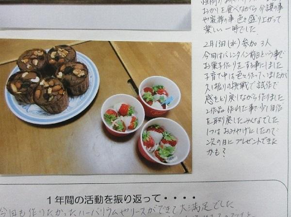 20190329suitopi4.JPG