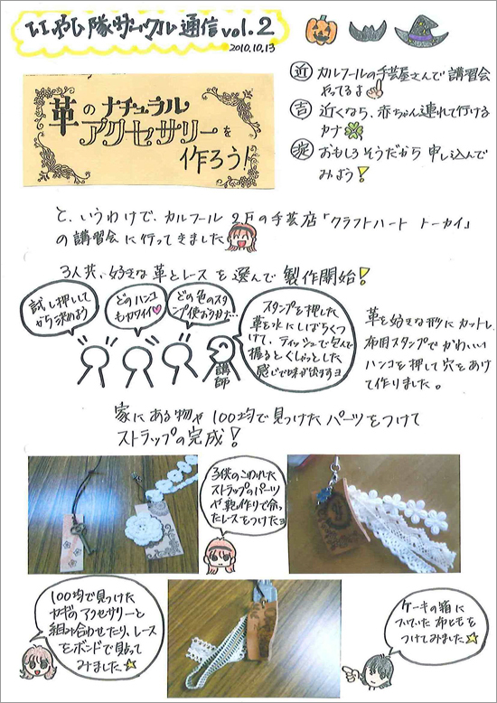 iyashi_100928_u.jpg