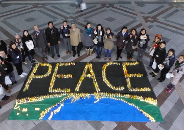 20171201peace2.jpg