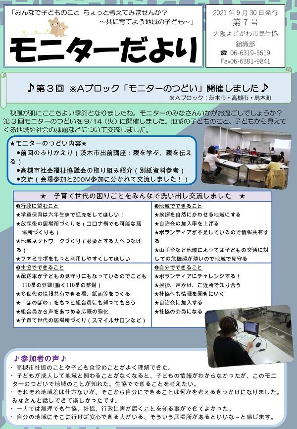 PDF①_page-0001.jpg