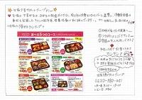 epronnews_no11-2.jpg