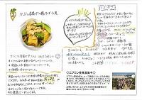 epronnews_no12-2.jpg
