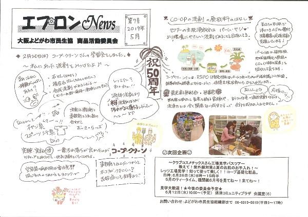 epronnews_no7.jpg