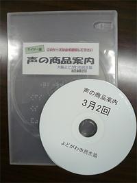 seseragi_s.jpg