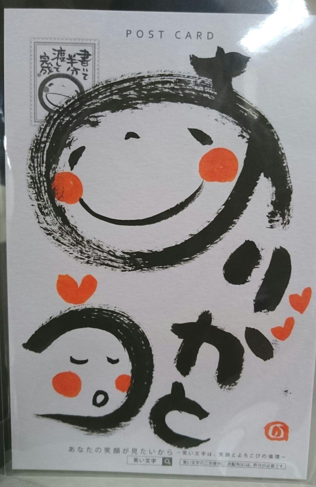waraiyoga3.jpg